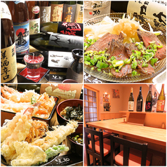 季節天ぷら料理 笑和の写真