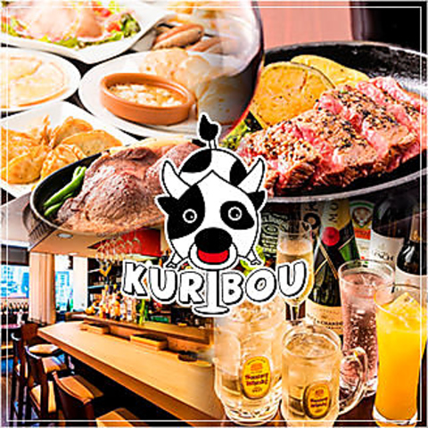 地産地消厳選尾張牛ステーキ&ワインを楽しむ肉バルコースは3500円~ご用意してます!