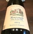 コクのある酸味と余韻の複雑さはこの値段ではなかなか味わえないコストパフォーマンスの高い白ワイン。産地:フランス ブルゴーニュ/作り手:シャトー ド ラ ヴェル/名称:ムルソー クロ ド ラ ヴェル/タイプ:白ワイン【価格(グラスS/グラスM/グラスL/カラフェ/ボトル)1400/1850/2450/7000/11000】