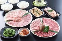 焼肉さんあい 北朝霞店の特集写真
