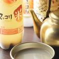 韓国のお酒として有名なマッコリもご用意!最近の流行は、加熱処理していない「生マッコリ」!一度飲んでみてください!