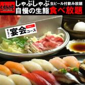職人の技 いまめき亭のおすすめ料理3