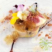 HARUNA brasserieのおすすめ料理3