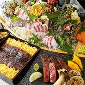 農家の台所 八助 津田沼店のおすすめ料理3