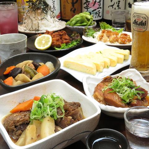 京のおばんざい酒処高山