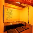 【4名~】4名利用ができる個室をご用意しました!周りを気にせず楽しめる空間☆