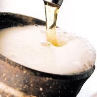 ●生ビールは陶器のよく冷えたグラスで味わい深く!