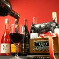 神戸牛にあうワインも取り揃えてります♪