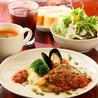 食堂カフェ ラヴィのおすすめポイント1