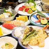 染わかのおすすめ料理3