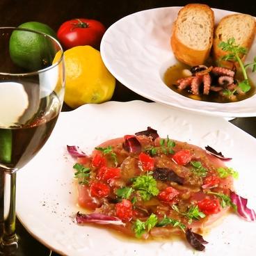 Itarian Bar Le Aliのおすすめ料理1