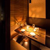 完全個室居酒屋 ふらり Hurari 新横浜店の雰囲気3