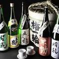 全国各地から厳選した日本酒や銘柄焼酎など様々なお酒をご用意。その他、定番のビールは勿論、ウィスキーやワイン、女性に人気のサワーやカクテルなど種類豊富にお楽しみ頂けます。千葉の地酒もご用意しており、接待や会食のご利用等におすすめです。