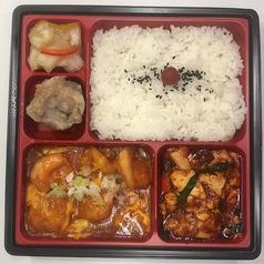 唐韻のおすすめ料理1