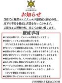 BBQ×缶詰×BAR KINGDOMのおすすめ料理3