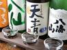 鶏屋 まさるやん 岡山田町店のおすすめポイント3