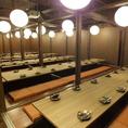 60名以上個室 【最大83名様】まで★※系列店との併設店舗です。