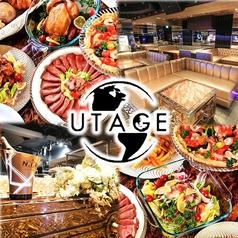 貸切ダイニング UTAGEの写真