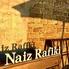 Naiz Rafiki ナイズラフィキのロゴ