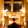 北海道ビストロ 個室Dining HANZO 半蔵 川越店のおすすめポイント3