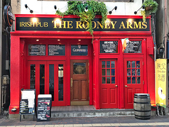 THE ROONEY ARMS