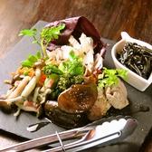 Itarian Bar Le Aliのおすすめ料理2