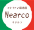 イタリアン居酒屋 Nearcoのロゴ