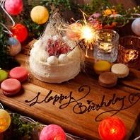 誕生日・記念日特典にデザートプレートやホールケーキ