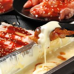 美味焼肉 いただき 阪急高槻店のコース写真