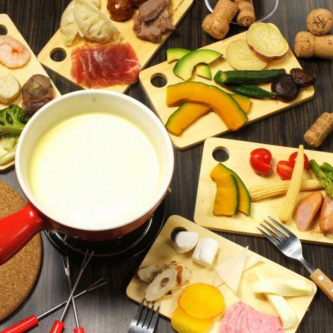 全30種類もの、定番食材から珍しい変わり種食材までご用意しております!