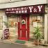 居座歌屋 Y&Yのロゴ