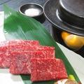 料理メニュー写真うねめ牛の石焼き