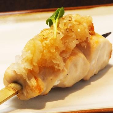 炭焼 ゑん 堀川店のおすすめ料理1