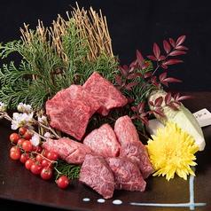 個室焼肉 肉権兵衛のコース写真