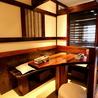 食堂カフェ ラヴィのおすすめポイント3