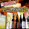 九州小町 四日市駅前店のおすすめポイント3