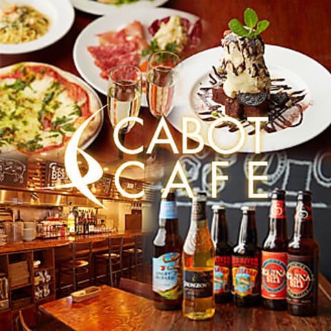 CABOT CAFE カボット カフェ