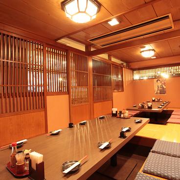竹富屋 築地店の雰囲気1