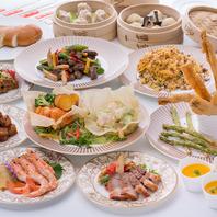 【季節の宴会コース】コース料理は2500円~ご用意!