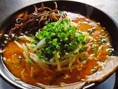 麺や 小鉄 福岡のグルメ