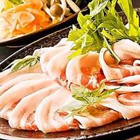 ■特選豚しゃぶしゃぶを堪能!北千住駅近の居酒屋