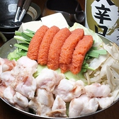 香り屋 かおりや 新宿店のおすすめ料理3