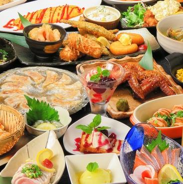 博多餃子舎 603 天文館のおすすめ料理1