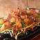 料理メニュー写真■シマチョウのピリ辛味噌焼き
