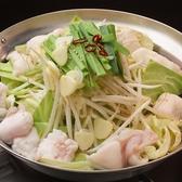 熟成和牛焼肉 丸喜 本店のおすすめ料理2
