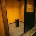 王道居酒屋!『のりを難波駅前店』では喫煙者の方のために広くてキレイな喫煙ルームを完備しております!4月以降もご愛顧をよろしくお願いいたします。