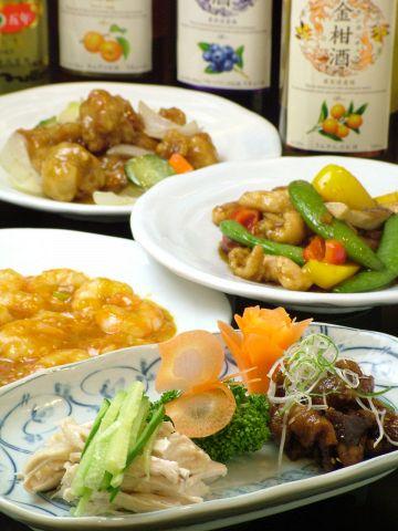 中華代表料理が詰まった中華フルコースは全10品3000円★美味しい♪を凝縮したコース!