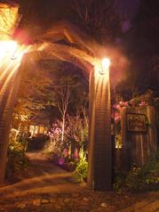 アーバー Arbor 鹿児島の写真