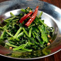 料理メニュー写真空芯菜と青菜の炒め物