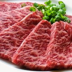 焼肉 牛太 岩国駅前店のおすすめ料理1
